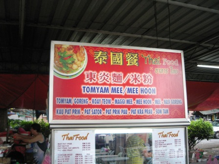Spicy Food Stall1
