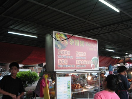 Spicy Food Stall 2