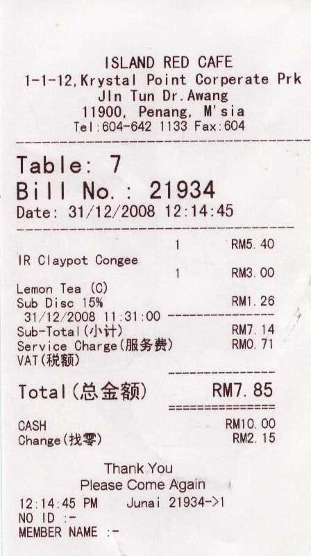 Ending 2008 With Unutilised Free Voucher Island Red Cafe