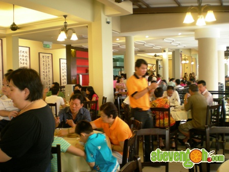 tim_sum_foh_san_restaurant6