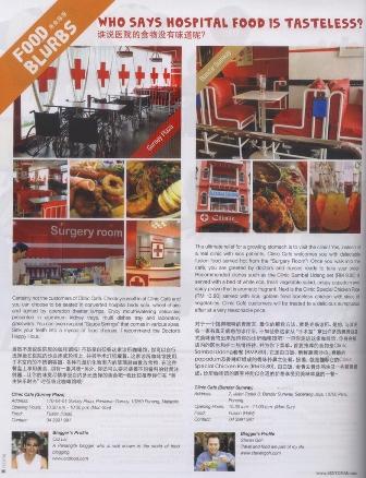 steven goh is on bento mag steven goh 39 s penang food and penang lifestyle. Black Bedroom Furniture Sets. Home Design Ideas
