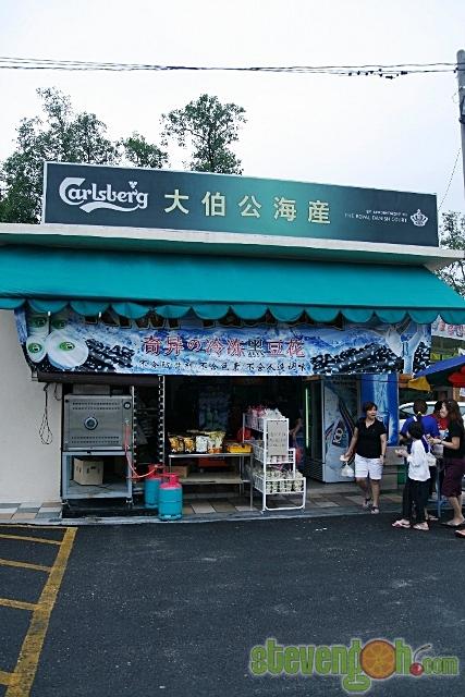 sitiawan_tua_pek_kong_temple17