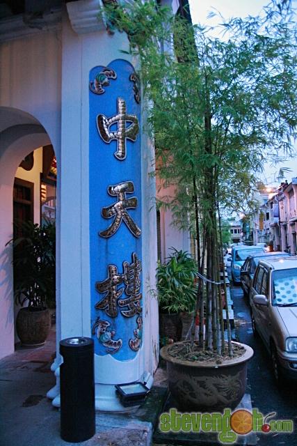 1881_chong_tian_hotel_6