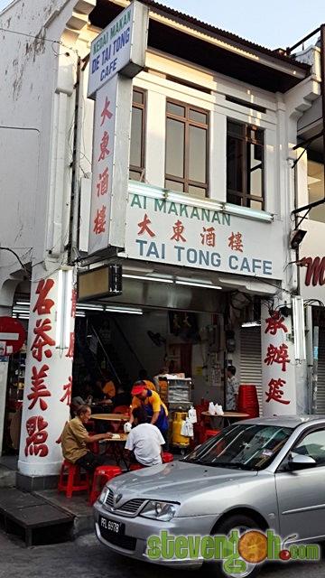 de_tai_tong_cafe_salted_fish_bun1