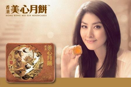 mei-xin mooncake
