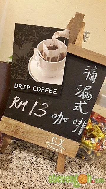 water_drop_tea_house1