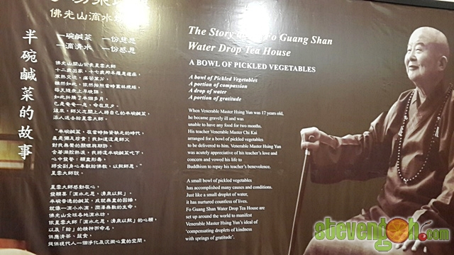 water_drop_tea_house4