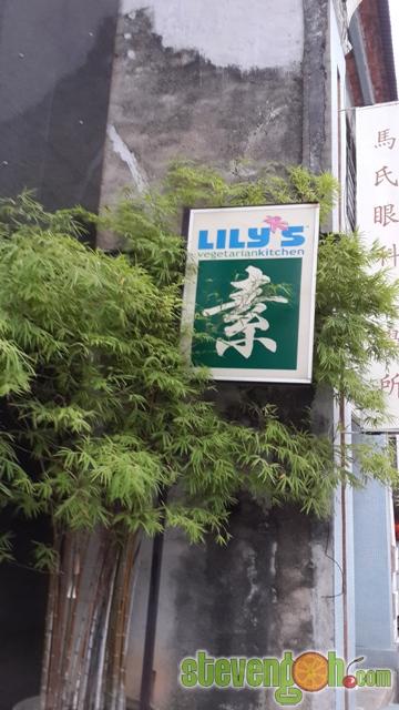 lily_vegetarian_restaurant2