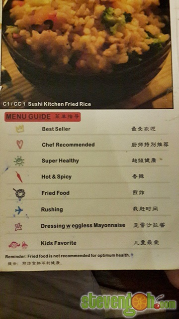 sushi_kitchen8