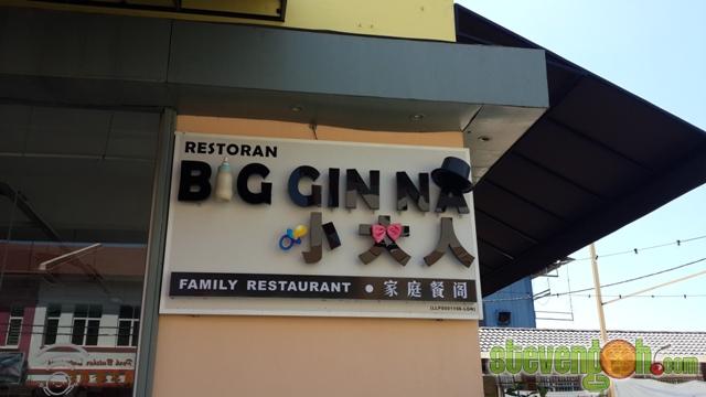 big_gin_na_restaurant2