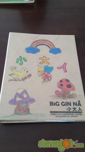 big_gin_na_restaurant9