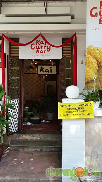 kai_curry_bar2