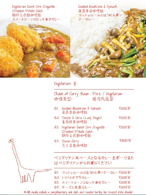 kai_curry_bar_menu2
