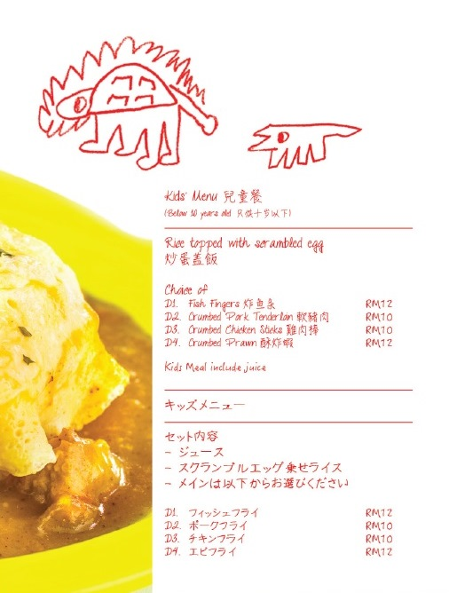 kai_curry_bar_menu4