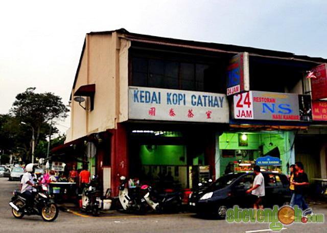 cathay_coffee_shop_chicken_porridge11
