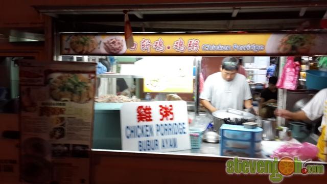 cathay_coffee_shop_chicken_porridge4