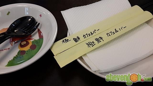 gokusen_udini_square7