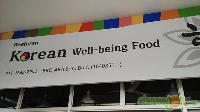 han_sang_well_being_korean_food3