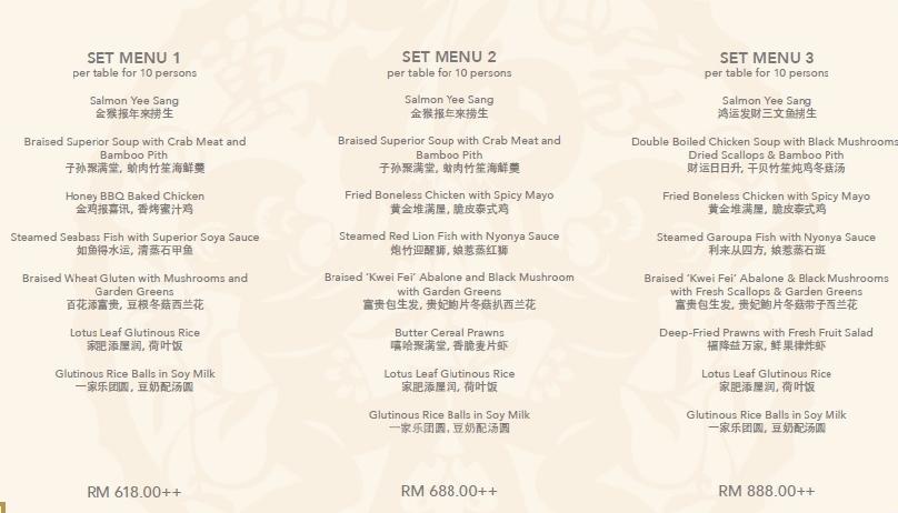 vistana_menu