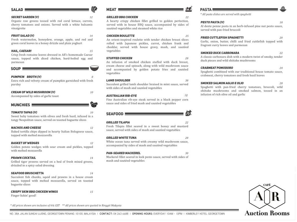 Food menu 2.0