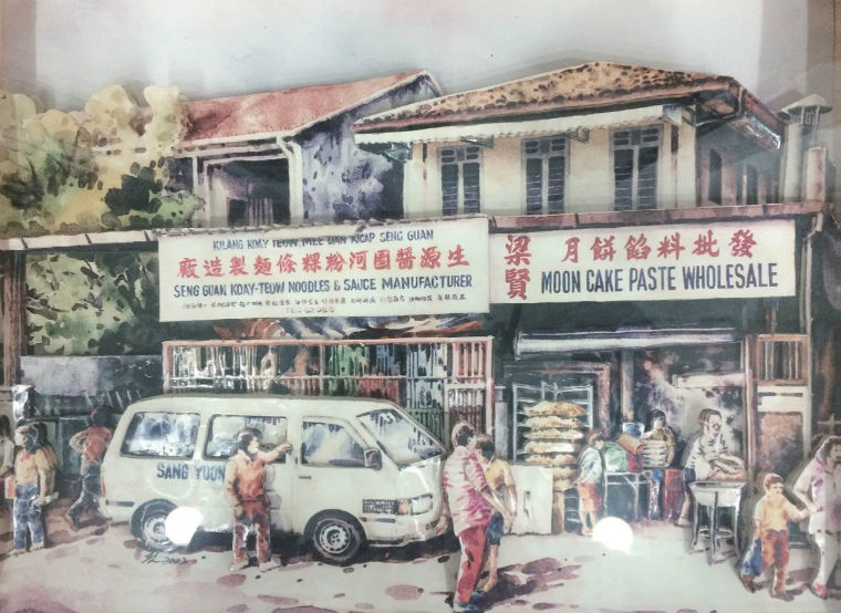 Leong_yin_Wholesale