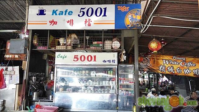 cafe_5001_1