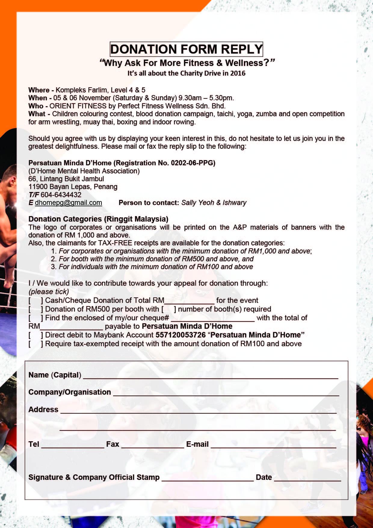 orient_donation_form